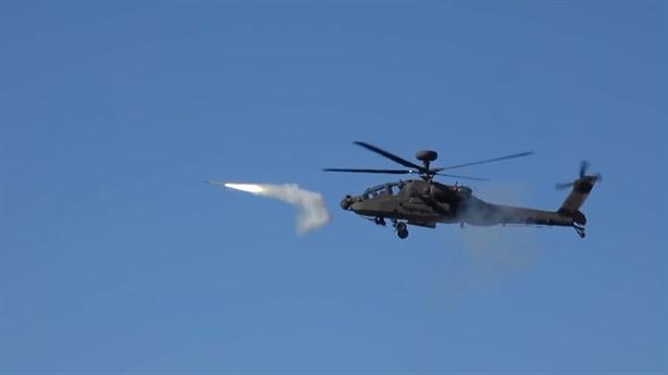 Apache Israel âm thầm đánh chặn UAV Iran