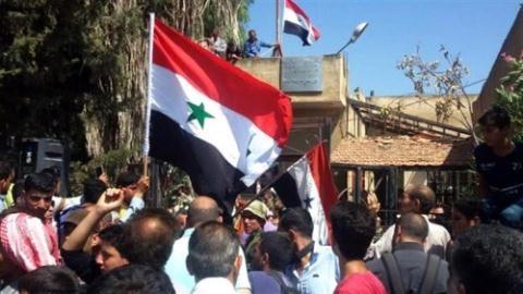 Quốc kỳ tung bay tại Dara'a, ngày vui của Syria đang đến?