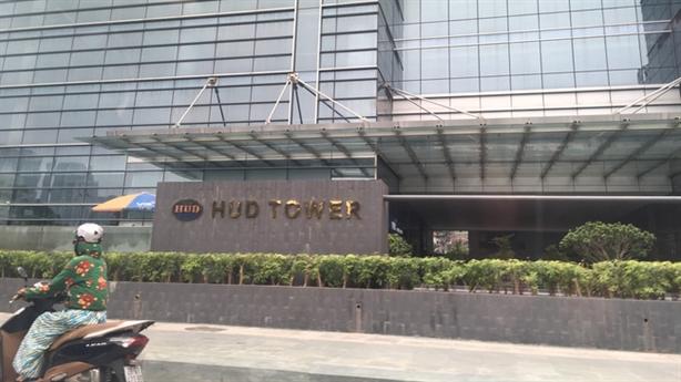 HUD bán một phần trụ sở thu hồi vốn: Đúng luật nhưng...