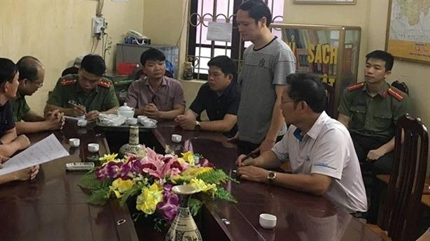 Điểm thi Hà Giang cao bất thường: Khám xét nhà ông Lương