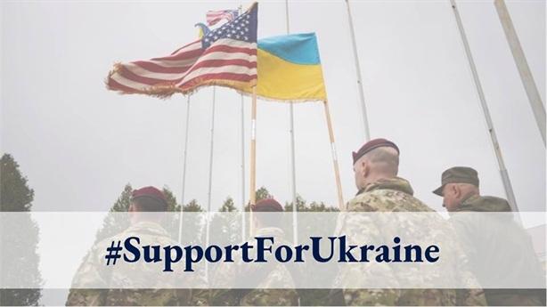 Mỹ cấp tiền 200 triệu USD cho Ukraine?