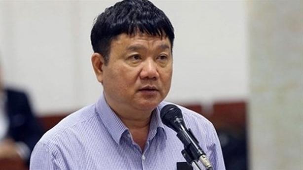 Sẽ xác minh thông tin nhà đất của ông Đinh La Thăng