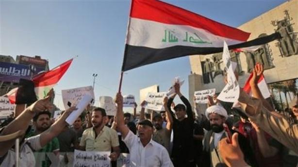 Iraq đối mặt 'tiêu chuẩn kép' của Mỹ