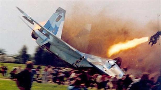 Ghế phóng tối tân trên cường kích Su-22