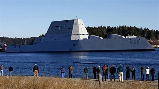 Siêu chiến hạm đắt đỏ của Mỹ phải