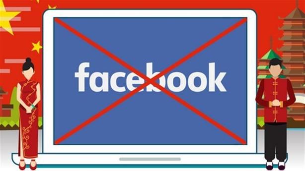 Rút phép Facebook sau 1 ngày mở tại Trung Quốc