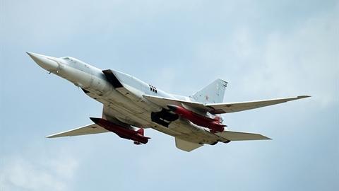 Bất ngờ Tu-22M3M được trang bị 'trái tim' Tu-160M2