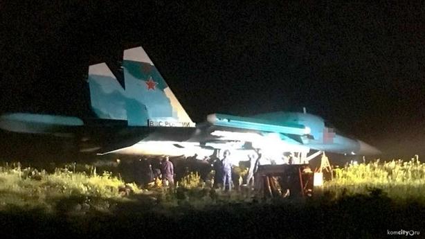Dấu hỏi khi Su-34 liên tiếp gặp sự cố