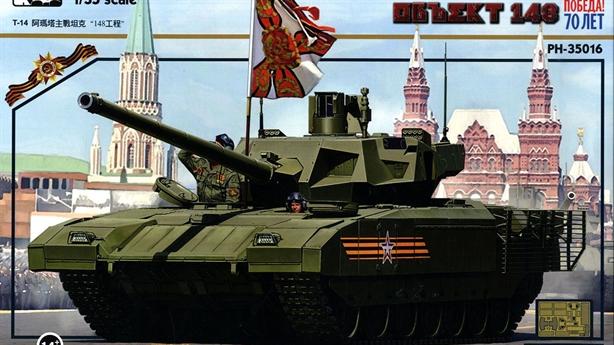 Mỹ khoét thêm nỗi đau tăng T-14 Armata