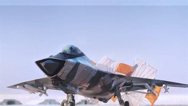 Lộ diện tiêm kích thay thế MiG-31 của Nga