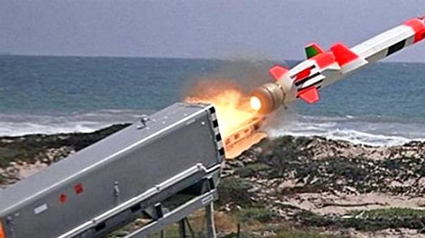 Tin sốc Nga vớt tên lửa động cơ hạt nhân