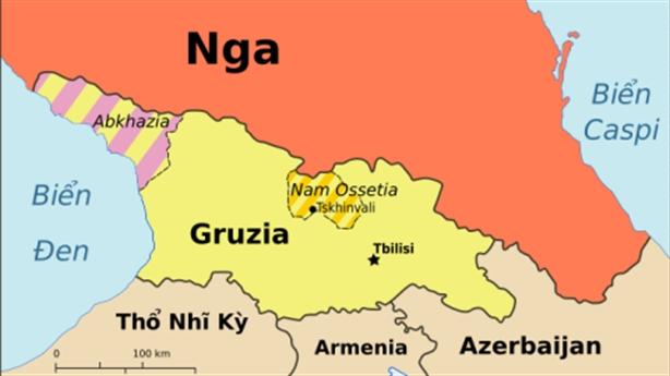 Tổng thống Putin nói về Nam Ossetia