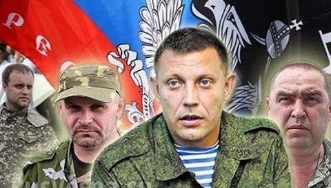 Lãnh đạo DPR Zakharchenko chết trong quán cafe: Bàn tay đen Ukraine?