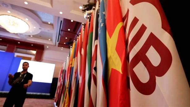 AIIB xem xét đầu tư vào Việt Nam