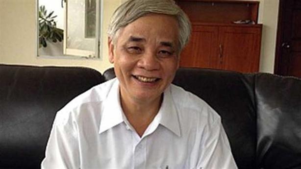 Bất ngờ lời nguyên Chánh án TAND Phú Yên bị bắt