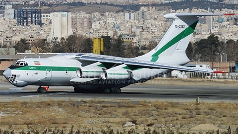 Lộ diện mục tiêu thực sự bị Israel không kích ở Damascus