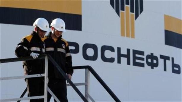 Doanh lợi từ dầu thô của Nga cao nhất mọi thời đại!