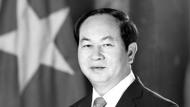 Gia đình Chủ tịch nước xin miễn nhận vòng hoa, tiền viếng