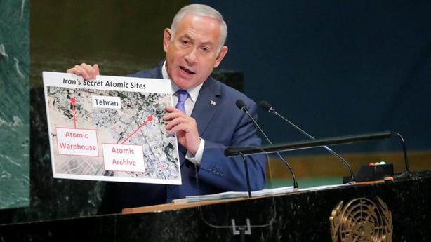 Iran tố Israel cũng bí mật phát triển kho nguyên tử