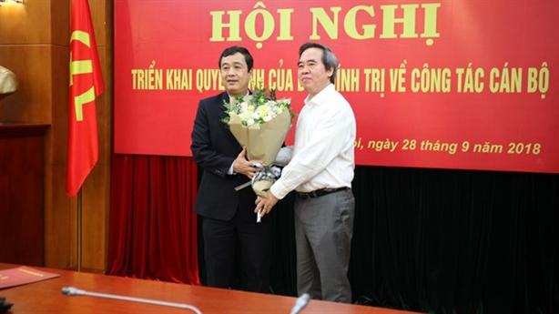 Phó trưởng ban Kinh tế TƯ làm Phó Bí thư Thái Bình