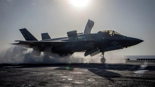 Hiện trường siêu máy bay tàng hình F-35B rơi