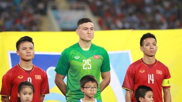 Thầy Hàn bất ngờ gọi Đặng Văn Lâm đấu AFF Cup 2018