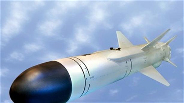 Báo Mỹ: Tên lửa Kh-35U chỉ có thể dọa ngư dân
