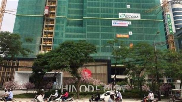 Thanh tra Chính phủ chỉ ra nhiều sai phạm tại Hinode City