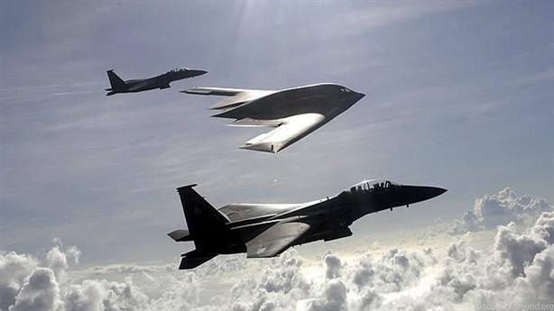 Thừa nhận của Mỹ về siêu máy bay B-2 Spirit
