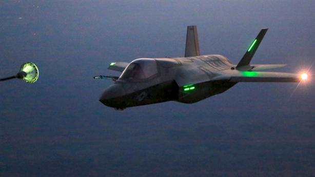 Mỹ ban lệnh cấm bay khẩn với F-35B