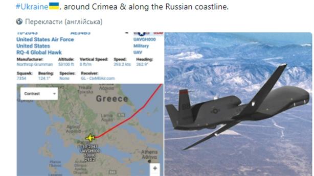 Máy bay trinh sát Mỹ quần thảo trời Crimea