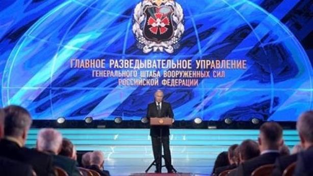 Ông Putin trả lại tên cho tình báo quân sự Nga