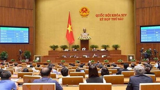 Việt Nam thành quốc gia thứ 7 phê chuẩn Hiệp định CPTPP