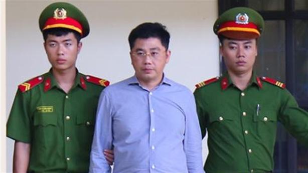 Bị cáo Nguyễn Văn Dương đang mắc bệnh lạ