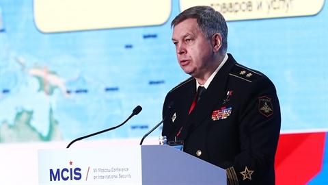 Quyết định chưa có tiền lệ tại Tổng cục tình báo Nga