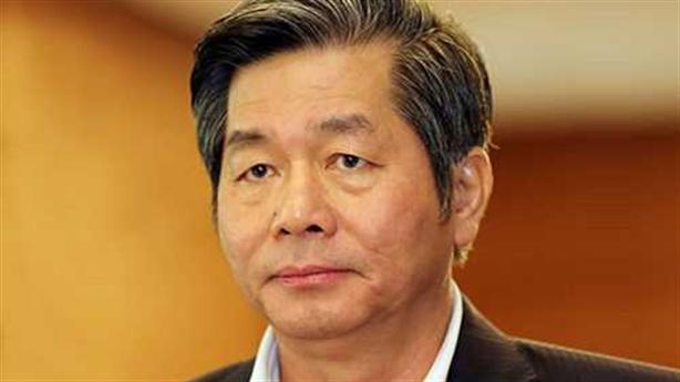 Ban Bí thư kỷ luật khiển trách ông Bùi Quang Vinh
