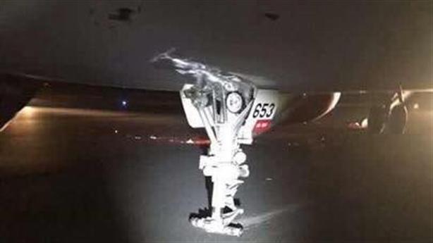Sự cố hàng không tại Buôn Ma Thuột: 6 người bị thương
