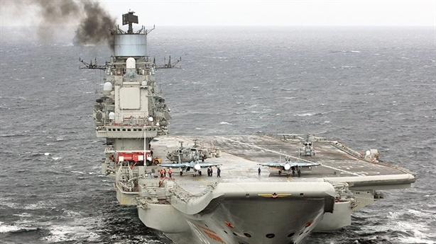 Năm loại tàu chiến nguy hiểm nhất của Nga trên biển