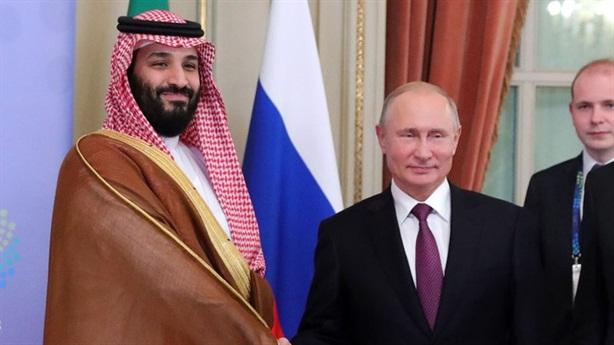 Nga-Saudi Arabia tiếp tục bắt tay, giá dầu có được cứu?