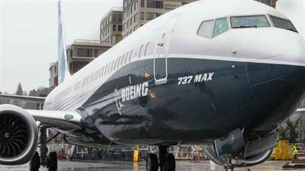 Sản xuất động cơ máy bay thương mại tại Việt Nam?