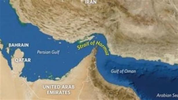 Iran chuẩn bị đóng eo Hormuz đón trừng phạt nặng của Mỹ