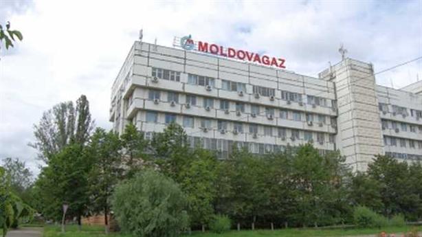 Thêm quốc gia tìm ra nguồn thay thế khí đốt Nga