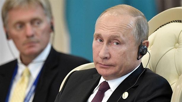 Tổng thống Putin: Tăng thành viên tham gia Hiệp ước INF