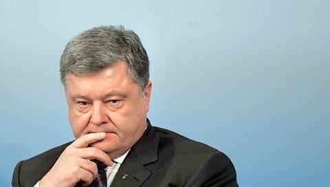 Đoạn đường Ukraine gia nhập NATO