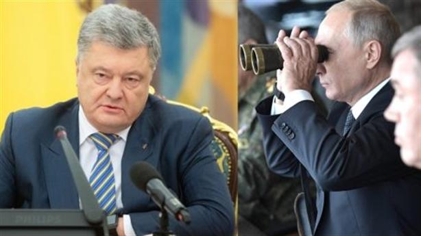Anh - Mỹ tiếp tục chiến thuật vỗ về Ukraine, Nga lạnh lùng