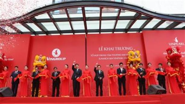 Đẳng cấp 5 sao của khách sạn Vinpearl Hotel Tây Ninh