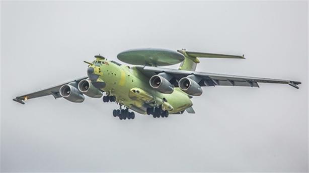 Báo Mỹ: A-100 Premier là máy