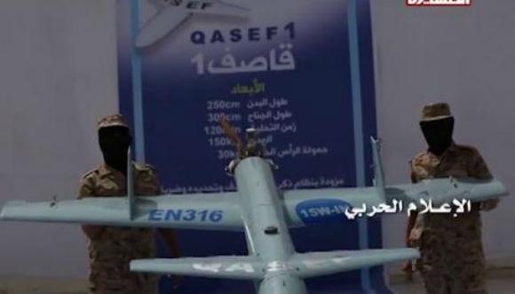 Saudi bất động trước đòn đánh của UAV Houthi