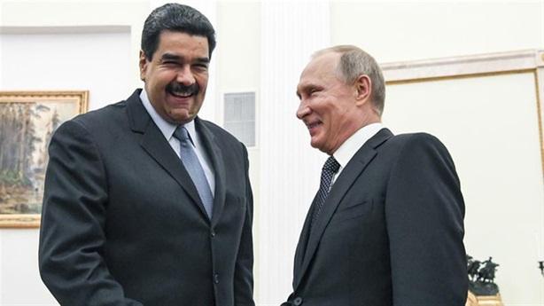 Venezuela mở cửa đón Nga khai thác mỏ vàng cực lớn