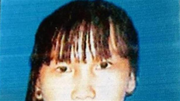 Nữ sinh lớp 10 mất tích: Tin nhắn từ điện thoại mẹ